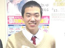 写真:東京工業大学合格 K・Sさん